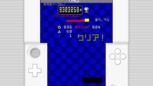 http://petitverse.hosiken.jp/community/petitcom/diary/upl/1567898299-s-1.jpg