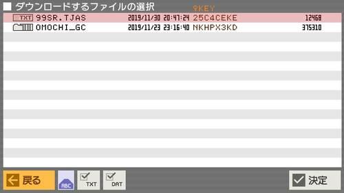 http://petitverse.hosiken.jp/community/petitcom/diary/upl/1575114604-s-1.jpg