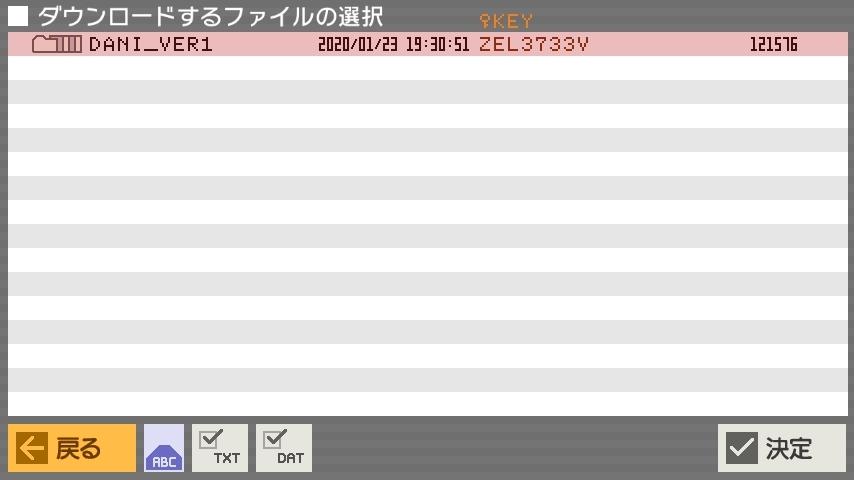 http://petitverse.hosiken.jp/community/petitcom/diary/upl/1579775865-1.jpg