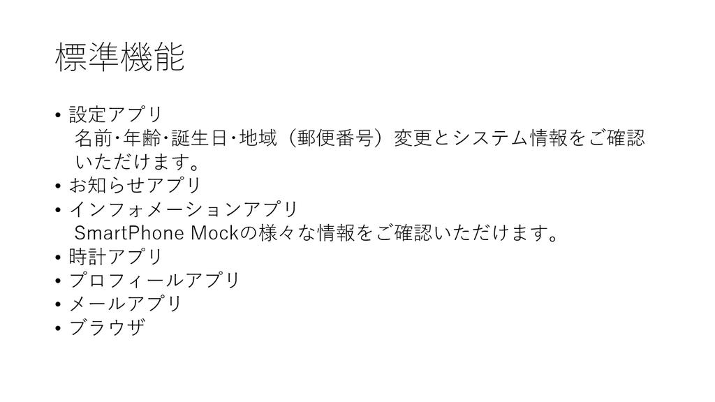 http://petitverse.hosiken.jp/community/petitcom/topic/upl/1539521875-1.png