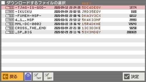 http://petitverse.hosiken.jp/community/petitcom/topic/upl/1586701570-s-1.jpg